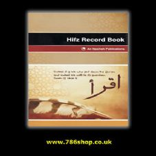 Hifz Record Book ( Brand New ) Paper back Islamic Book for Students